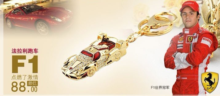 Crystal set auger ferrari car key chain